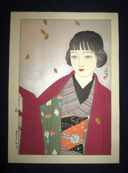 "This is a very beautiful and rare original Japanese woodblock print ""Autumn"" from the series of ""New Japan Ten Sceneries"" signed by the famous Shin-Hanga woodblock print artist Shudo Yamakawa (1898-1944) made in Showa 2 (1927) IN EXCELLENT CONDITION."