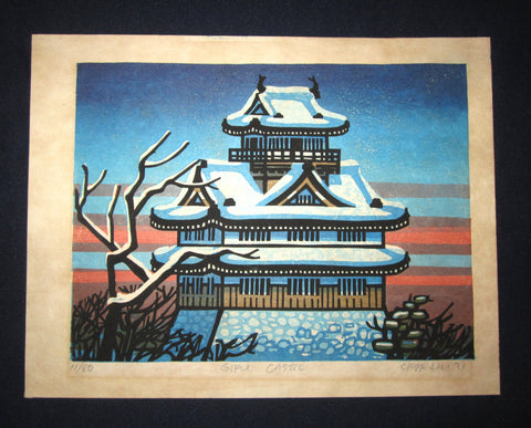 "This is a very beautiful, rare and original LIMITED NUMBER (11/80) Japanese Shin Hanga woodblock print ""Gifu Castle"" PENCIL SIGNED by the famous Showa Shin Hanga woodblock master Kyoto Icon Clifton Karhu (1927-2007) made in 1971 IN EXCELLENT CONDITION."
