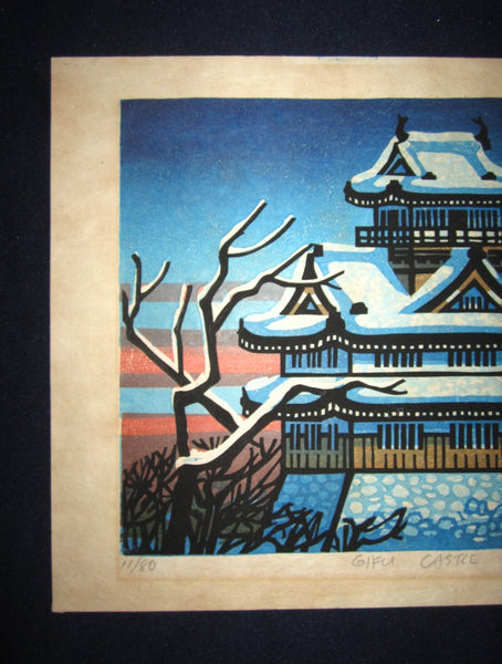 Great Orig Japanese Woodblock Print PENCIL Sign Limit# Clifton Karhu Gifu Castle