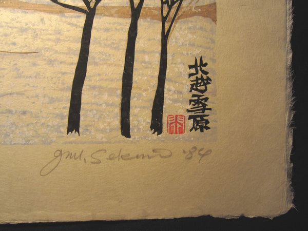 Huge Original Japanese Woodblock Print LIMIT# Pencil Sgn Junichiro Sekino Snow Scenery of North Country