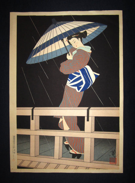 "This is a HUGE LIMITED-NUMBER (102) very beautiful, colorful and rare ORIGINAL Japanese woodblock print masterpiece ""Geisha in Rain"" signed by the famous Showa Shin Hanga woodblock print master Iku Nagai (1930-) published by the famous Kyoto Hanga Printmaker made in 1956 IN EXCELLENT CONDITION."
