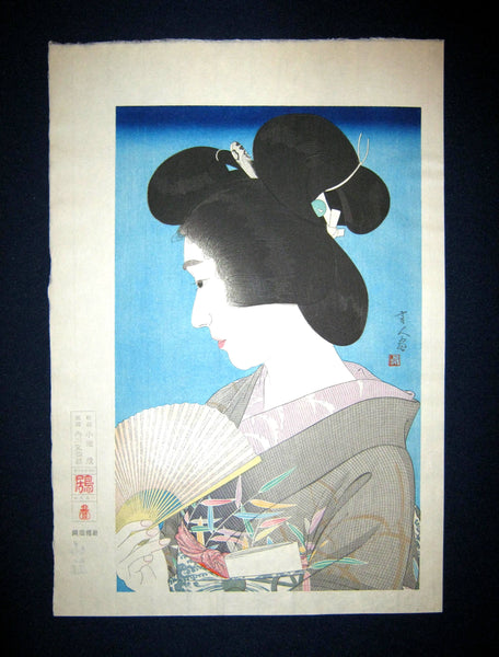 "This is AN EXTRA LARGE very beautiful and rare Japanese woodblock print ""Summer Bijin"" signed by the Showa woodblock print master Torii Kotondo (1900-1976)  BEARING THE ORIGINAL ISHUKANKOKAI PUBLISHER WATERMARK IN EXCELLENT CONDITION."