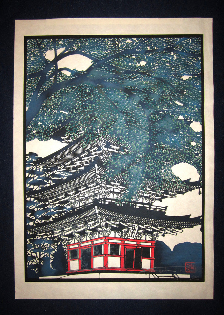 "This is a LIMITED-NUMBER (43/100), very beautiful and special original Japanese woodblock print ""Tree Shade"" PENCIL SIGNED by the famous Showa Shin Hanga woodblock print master Miyata Masayuki (1926 -1997) made in 1995."