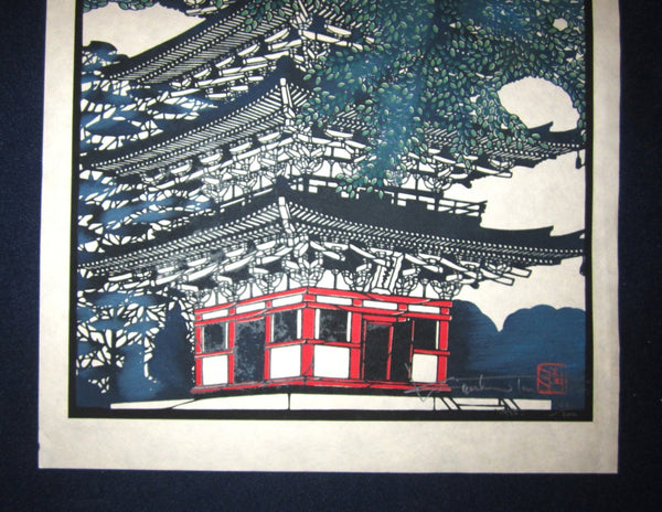 Original Japanese Woodblock Print Limit # Pencil Sign Miyata Masayuki Tree Shade
