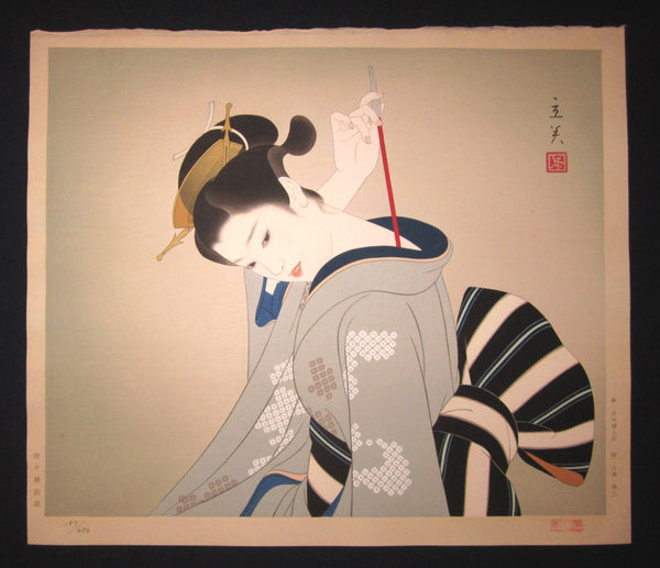 "This is an EXTRA LARGE very rare, beautiful and LIMITED-NUMBER (197/450) original Japanese woodblock print ""Maiko"" from the Series ""Modern Beauties Bijin Ga, Gendai Bijin Fuzoku Gotai"" PENCIL SIGNED by the famous Shin-Hanga artist Shimura Tatsumi (1907-1980) published by the famous printmaker YuYuDo in 1970s IN EXCELLENT CONDITION."