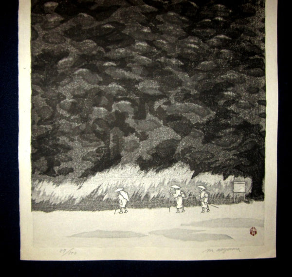 Orig Japanese woodblock print LIMITED# PENCIL SIGN Aoyama Monks