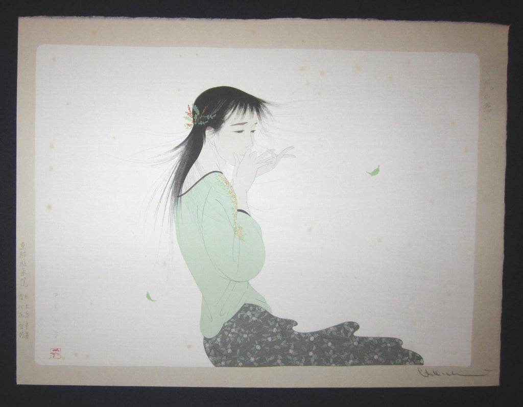 "This is an EXTRA LARGE very beautiful and rare original Japanese Shin Hanga woodblock print masterpiece ""contemplation of Wind"" from the series ""Wind Connection"" PENCIL SIGNED by the famous Showa Shin Hanga woodblock master Nakajima Kiyoshi (1943-) published by KYOTO HANGA PRINTMAKER in1980s."
