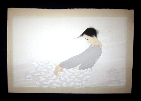 "This is an EXTRA LARGE very beautiful and rare original Japanese Shin Hanga woodblock print masterpiece ""Dance with Butterfly"" from the series ""Wind Connection"" from the famous Showa Shin Hanga woodblock master Nakajima Kiyoshi (1943-) published by KYOTO HANGA PRINTMAKER in1980s IN EXCELLENT CONDITION."