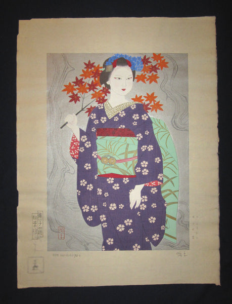 "This is a Huge very beautiful, unique and LIMITED-NUMBER (50/90) original Japanese woodblock print masterpiece ""Maple Maiko"" from the series ""Four Topics of Maiko"" PENCIL SIGNED by the famous Showa Shin-Hanga woodblock print master Morita Kohei (1916-1994) made in 1970s bearing WATER MARK  IN EXCELLENT CONDITION."