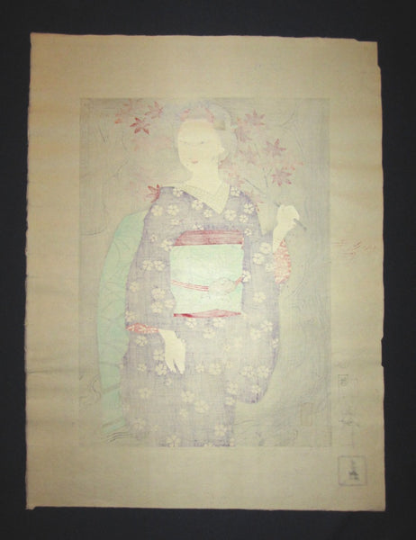 Great Huge Original Japanese Woodblock Print Morita Kohei LIMIT# PENCIL SIGN Maple Maiko Water Mark