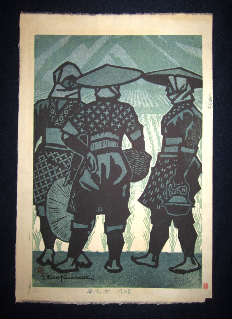 "This is a very beautiful and rare ORIGINAL Japanese woodblock print ""Female Farmer in the Field"" signed by the Shin-Hanga woodblock print master Shiro Kasamatsu (1898-1991) made in 1958 with an artist's Self-Carved and Self-Print Mark IN EXCELLENT CONDITION."