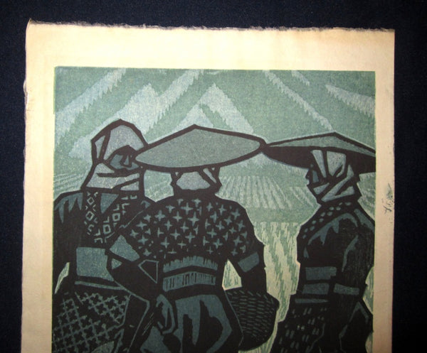 Orig Japanese Woodblock Print Self-Carved and Self-Print Shiro Kasamatsu Female Farmer in the Field