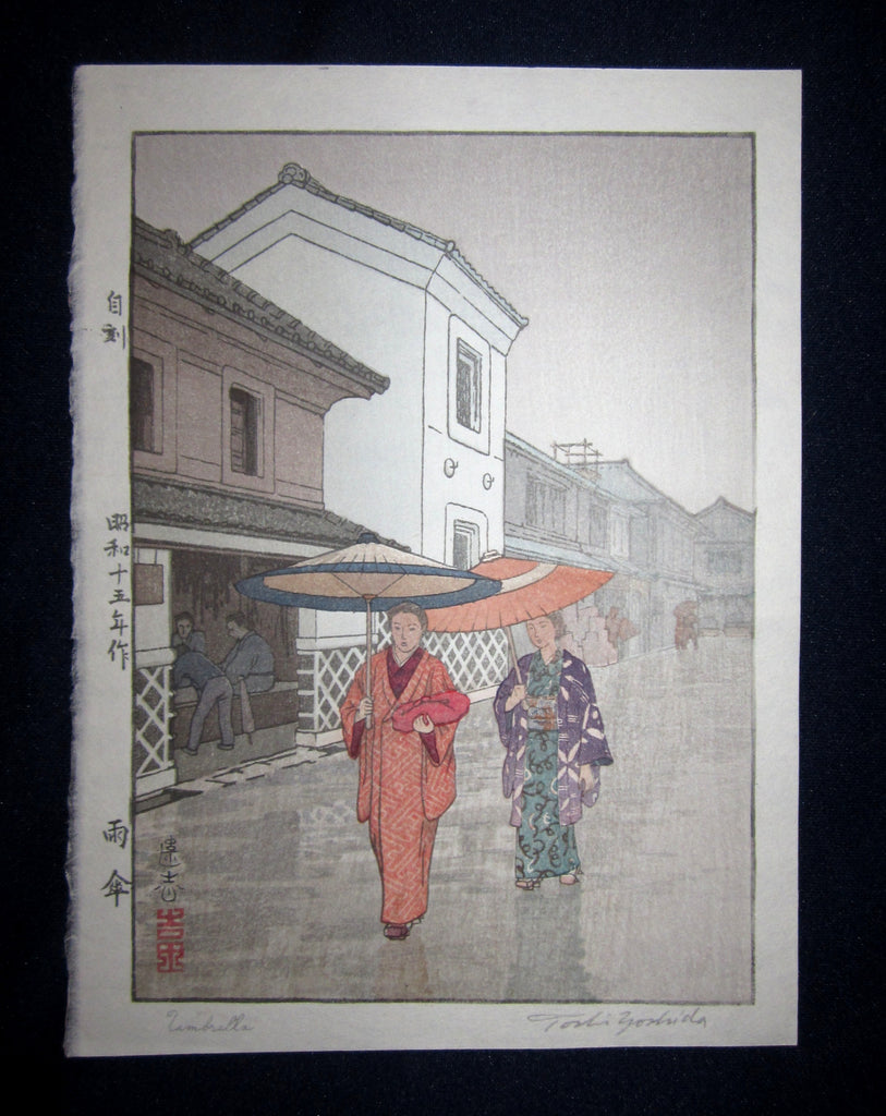 "This is a very beautiful,  special,  ORIGINAL,  SELF-CARVED and SELF-PRINT Japanese woodblock print""Umbrella"" signed by the famous Shin-Hanga woodblock print master Toshi Yoshida (1911-1995) made in Showa 25, which is 1940 IN EXCELLENT CONDITION."