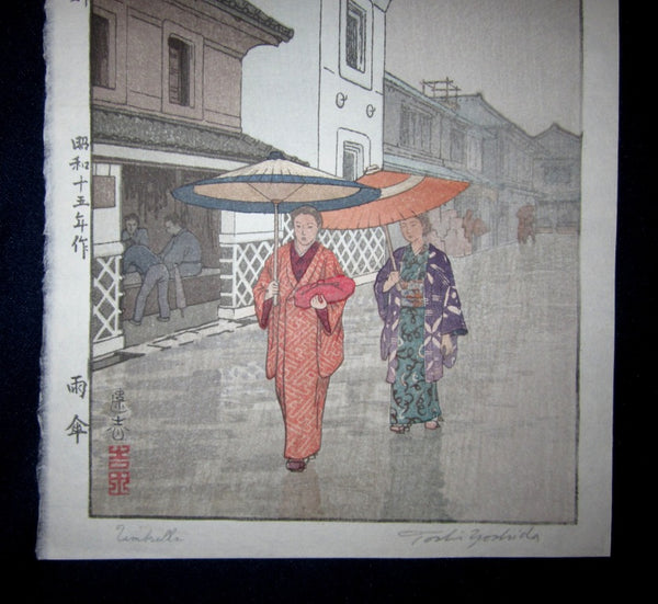 Original Japanese Woodblock Print Toshi Yoshida SELF-CARVED SELF_PRINT Umbrella Showa 15 (1940)