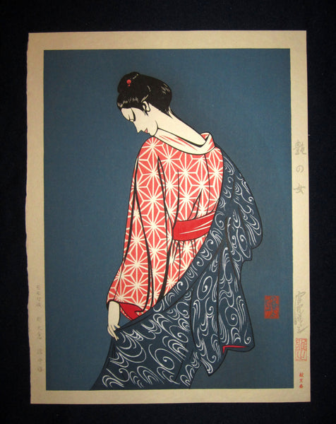 "This is a very beautiful and special original Japanese woodblock print ""Gorgeous Bijin"" signed by the famous Showa Shin Hanga woodblock print master Miyata Masayuki (1926 -1997) made in 1990s IN EXCELLENT CONDITION."