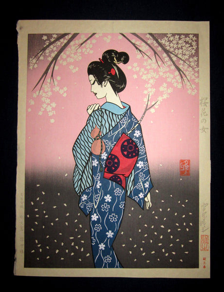 "This is a very beautiful and special original Japanese woodblock print ""Bijin of Cherry Blossum"" signed by the famous Showa Shin Hanga woodblock print master Miyata Masayuki (1926 -1997) made in 1990s IN EXCELLENT CONDITION."