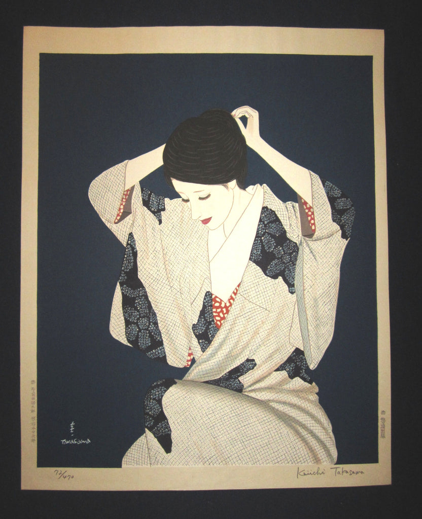 "This is a HUGE, LIMITED-NUMBER (74/470), very beautiful and special ORIGINAL Japanese woodblock print ""Woman Arranging Hair"" PENCIL SIGNED BY the famous Shin-Hanga woodblock print master Takasawa Keiichi (1914-1984) published by the famous printmaker YuYuDo made in 1970s IN EXCELLENT CONDITION."