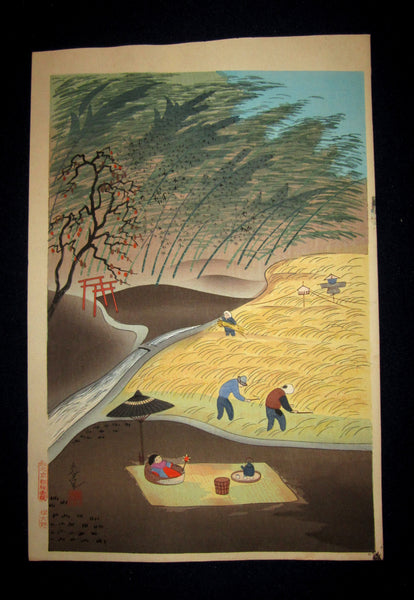 "This is a very beautiful and rare original Japanese Shin Hanga woodblock print ""Harvest"" signed by the famous Showa Shin Hanga woodblock print master Ohno Bakufu (1888 - 1976) published by the famous Kyoto Hanga Printmaker made in 1950s IN EXCELLENT CONDITION."