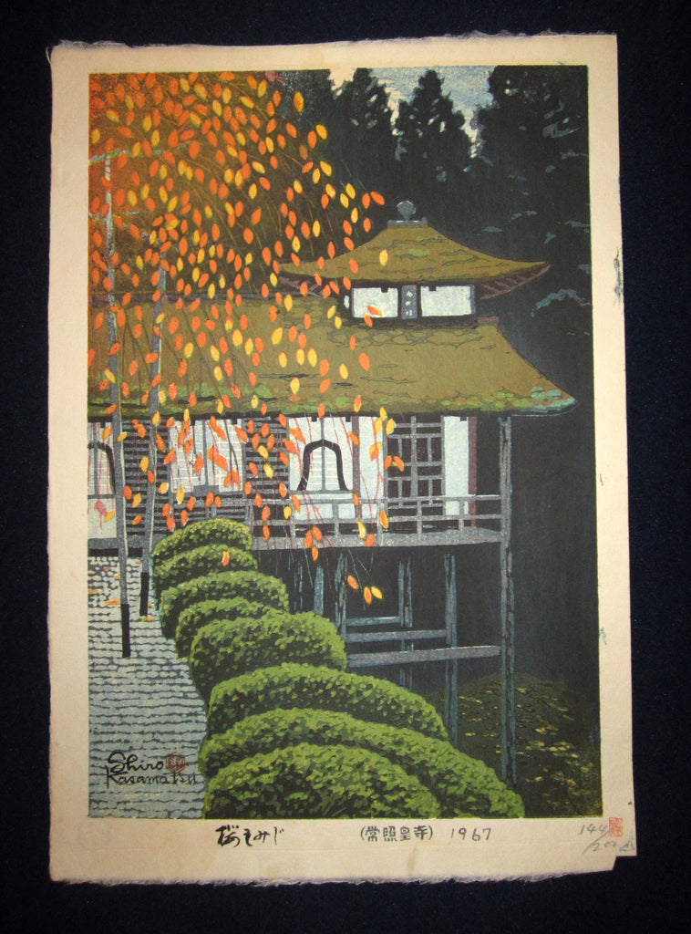 "This is a very beautiful and rare LIMITED-NUMBER (144/200) original Japanese woodblock print ""Serenity Temple"" signed by the Shin-Hanga woodblock print master Shiro Kasamatsu (1898-1991) made in 1967, IN EXCELLENT CONDITION."