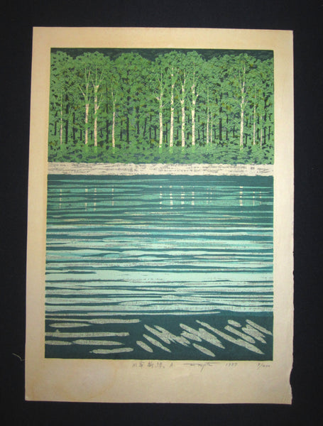 "This is a HUGE very beautiful, special and LIMITED-NUMBER (9/200) original Japanese woodblock print ""New Green A of Mountain River"" PENCIL SIGNED by the famous Showa Shin Hanga woodblock print master Fujita Fumio (1933-) made in 1987 IN EXCELLENT CONDITION."