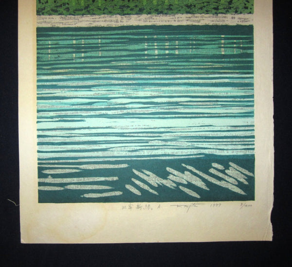 Huge Orig Japanese Woodblock Print Fujita Fumio Pencil-Sign Limit# New Green A of Mountain River