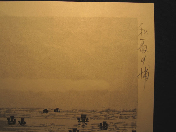 Original Japanese Woodblock Print Okuyama Jihachiro Fishing boats at Twilight