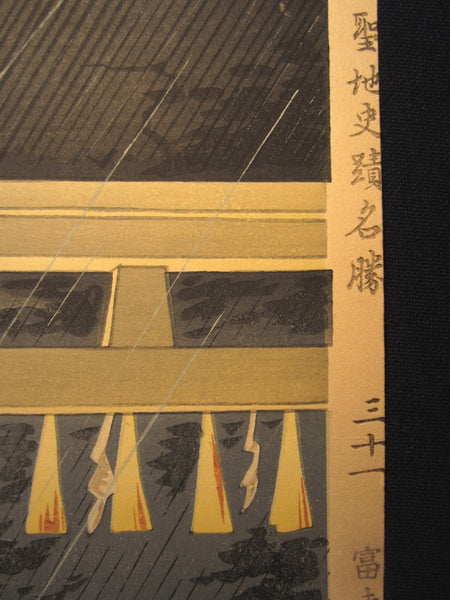 Orig Japanese Woodblock Print Tokuriki Tomikichiro Uchida Printmaker Rain and Lighting 1950s
