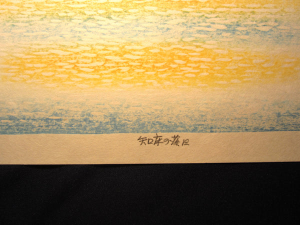 Huge Original Japanese woodblock Print LIMIT# PENCIL Hashimoto Okiie Shiretoko Sunset