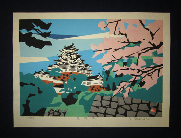 "This is a HUGE, very beautiful, colorful, rare and LIMITED-EDITION (23/150) ORIGINAL Japanese woodblock print masterpiece ""Himeji Castle"" PENCIL SIGNED by the famous Showa Sosaku Hanga woodblock print master Kawanishi Yuzaburo (1923-) made in 1970s IN EXCELLENT CONDITION."