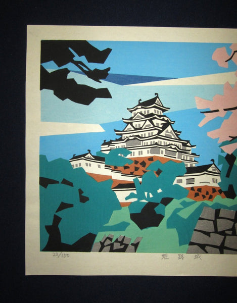 Huge Orig Japanese Woodblock Print PENCIL Limit# Kawanishi Yuzaburo Himeji Castle