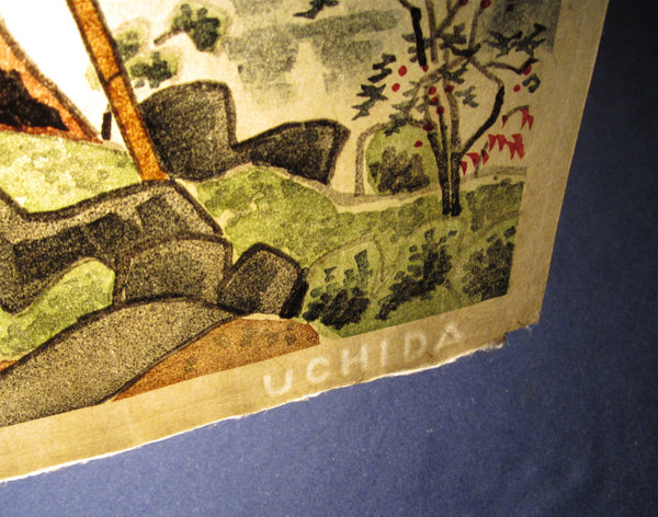 Original Japanese Woodblock Print Shin Hanga LIMIT ED  Kotozuka Eiichi Uchida Mirror Lakeside