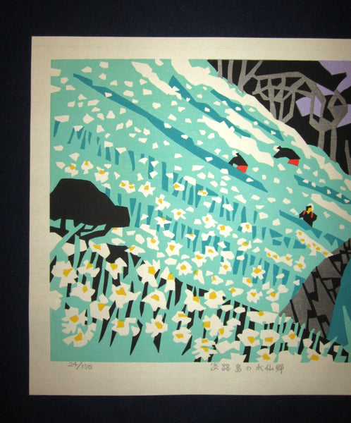 Huge Orig Japanese Woodblock Print PENCIL Limit# Kawanishi Yuzaburo Awaji Island Narcissus County