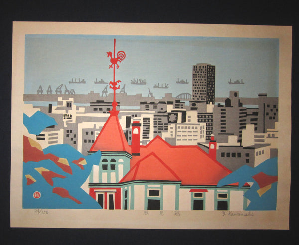 "This is a HUGE, very beautiful, colorful, rare and LIMITED-EDITION (24/150) ORIGINAL Japanese woodblock print masterpiece ""Cupola Rooster Weathervane Kobe Harbor"" PENCIL SIGNED by the famous Showa Sosaku Hanga woodblock print master Kawanishi Yuzaburo (1923-) made in 1970s IN EXCELLENT CONDITION."