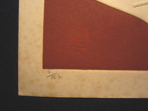 Orig Japanese Woodblock Print Maki Haku LIMIT# PENCIL SIGN Poem 71-17