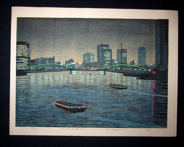 "This is a HUGE very beautiful and original LIMITED NUMBER(42/100) Japanese Shin Hanga woodblock print ""Sumida River"" PENCIL SIGNED by the famous Showa Shin Hanga woodblock master Motosugu Sugiyama (1925-) made in 1993 IN EXCELLENT CONDITION."