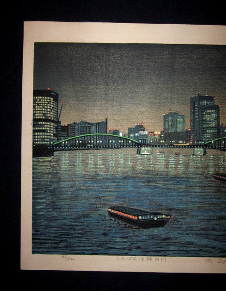 Huge Orig Japanese Woodblock Print PENCIL Sign Limit# Motosugu Sugiyama Sumida River 1993