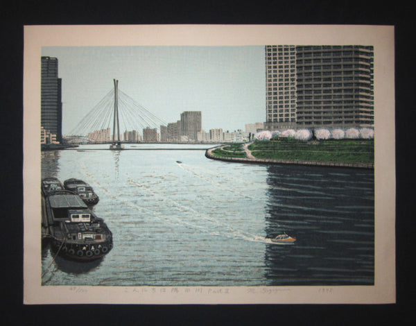 "This is a HUGE very beautiful and original LIMITED NUMBER(48/100) Japanese Shin Hanga woodblock print ""Sumida River"" PENCIL SIGNED by the famous Showa Shin Hanga woodblock master Motosugu Sugiyama (1925-) made in 1995 IN EXCELLENT CONDITION."