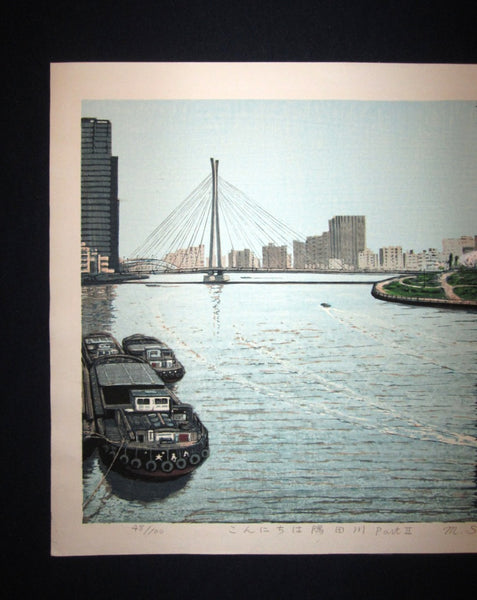 Huge Orig Japanese Woodblock Print PENCIL Sign Limit# Motosugu Sugiyama Sumida River II 1995