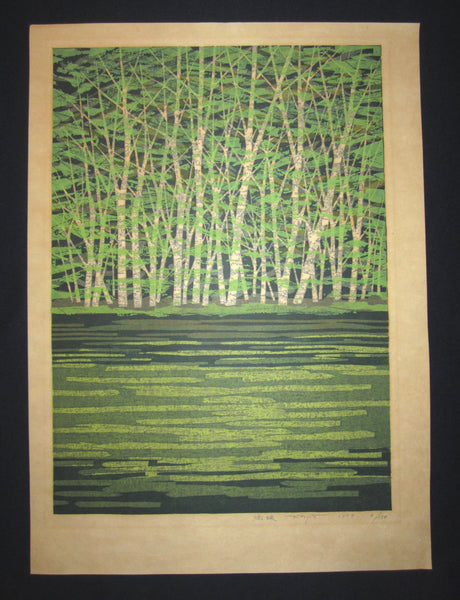 "This is a HUGE very beautiful, special and LIMITED-NUMBER (6/150) original Japanese woodblock print ""Green Image"" PENCIL SIGNED by the famous Showa Shin Hanga woodblock print master Fujita Fumio (1933-) made in 1979 IN EXCELLENT CONDITION."
