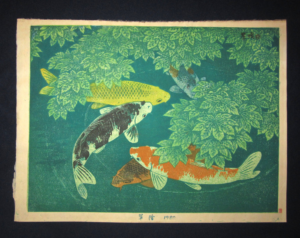 "This is a HUGE very beautiful and rare original Japanese woodblock print ""Green Shadow Koi"" signed by the Shin-Hanga woodblock print master Shiro Kasamatsu (1898-1991) made in 1980."