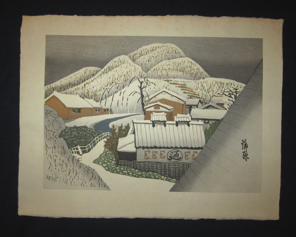 "This is a HUGE very beautiful and special ORIGINAL Japanese woodblock print ""Kabahara Snow"" signed by the Famous Taisho/Showa Shin Hanga woodblock print master Junichiro Sekino (1914 ~1988) made in Showa Era with original artist WATER MARK."