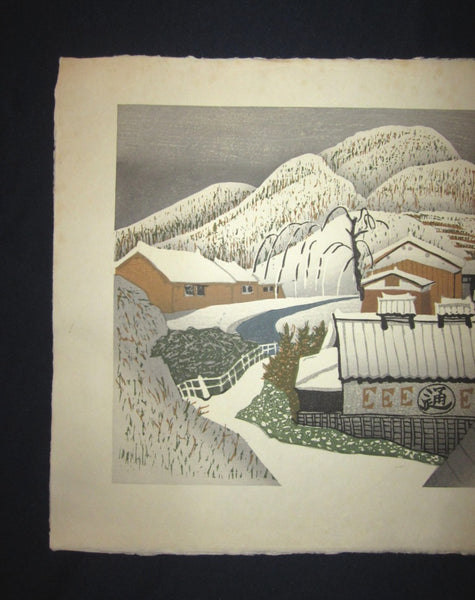 Huge Original Japanese Woodblock Print Junichiro Sekino Kabahara Snow