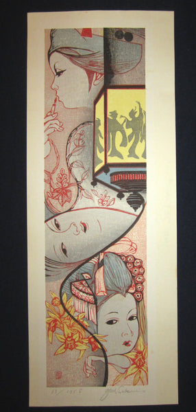 "This is a HUGE very beautiful, special and LIMITED-NUMBER (63/175S) original Japanese woodblock print ""Maiko, Three Faces"" from the rare series ""Twelve Beautiful Maikos"" PENCIL SIGNED by the Famous Taisho/Showa Shin Hanga woodblock print master Junichiro Sekino (1914 ~1988) made in Showa Era IN EXCELLENT CONDITION."