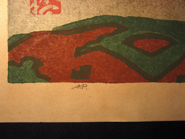LARGE  Orig Japanese woodblock Print LIMIT# PENCIL sign Hashimoto Okiie Mt Fuji in Morning  1972