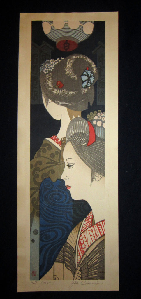 "This is a HUGE very beautiful, special and LIMITED-NUMBER (147/175S) original Japanese woodblock print ""Maiko, Blue Lantern"" from the rare series ""Twelve Beautiful Maikos"" PENCIL SIGNED by the Famous Taisho/Showa Shin Hanga woodblock print master Junichiro Sekino (1914 ~1988) made in Showa Era IN EXCELLENT CONDITION."