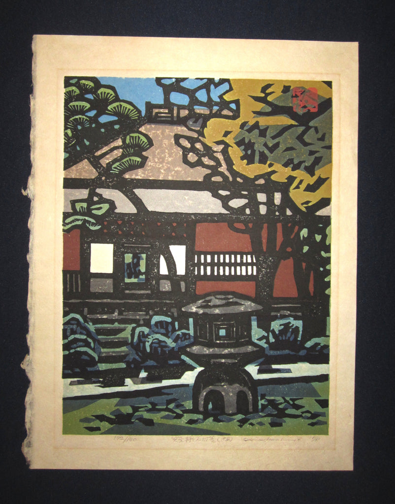 "This is a very beautiful, special and LIMITED-NUMBER (142/150) original Japanese woodblock Shin Hanga print ""Stone Lantern"" PENCIL SIGNED by the Famous Taisho/Showa Shin Hanga woodblock print master Hashimoto Okiie (1899-1993) made in 1974 IN EXCELLENT CONDITION."