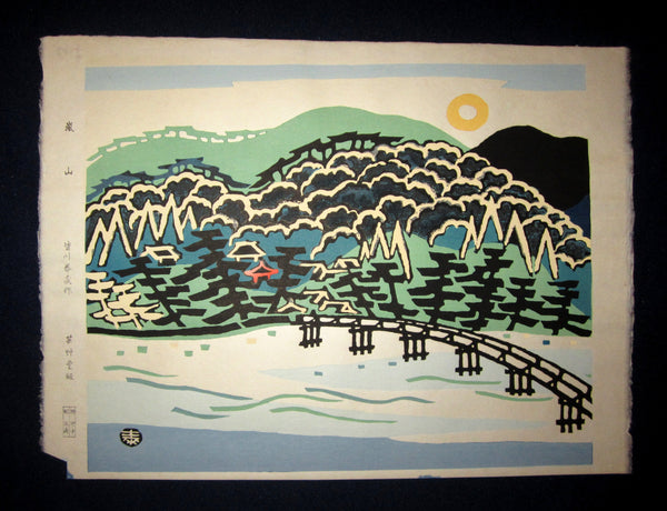"This is a very beautiful and special original Japanese woodblock print ""Allashiyama"" from the Series ""The Twelve Famous Views of Kyoto"" signed by the Showa Shin-Hanga artist Minagawa Taizo (1917-2005) published by the printmaker Unsodo made in 1960s bearing original artist WATER MARK IN EXCELLENT CONDITION."