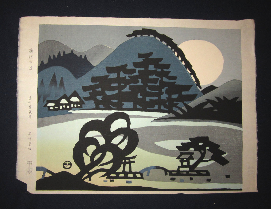 "This is a very beautiful and special original Japanese woodblock print ""Moon Night"" from the Series ""The Twelve Famous Views of Kyoto"" signed by the Showa Shin-Hanga artist Minagawa Taizo (1917-2005) published by the printmaker Unsodo made in 1960s bearing original artist WATER MARK IN EXCELLENT CONDITION."