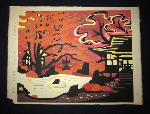 "This is a very beautiful and special original Japanese woodblock print ""Temple Maple"" from the Series ""The Twelve Famous Views of Kyoto"" signed by the Showa Shin-Hanga artist Minagawa Taizo (1917-2005) published by the printmaker Unsodo made in 1960s bearing original artist WATER MARK  IN EXCELLENT CONDITION."