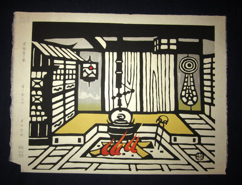"This is a very beautiful and special original Japanese woodblock print ""Hot Pot"" from the Series ""The Twelve Famous Views of Kyoto"" signed by the Showa Shin-Hanga artist Minagawa Taizo (1917-2005) published by the printmaker Unsodo made in 1960s bearing original artist WATER MARK IN EXCELLENT CONDITION."